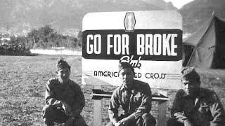 The Nisei, Japanese American soldiers in World War II (documentary)