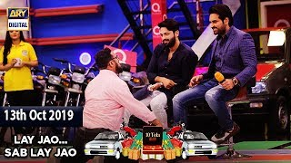 Jeeto Pakistan   Special Guest   Humayun Saeed   13th October 2019