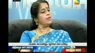 3 Geetha Rani Interview Part 3