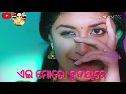 👉💟Agaru ta kebe thare aemora hrudayre💝new odia WhatsApp status video💖👈👍👌👏