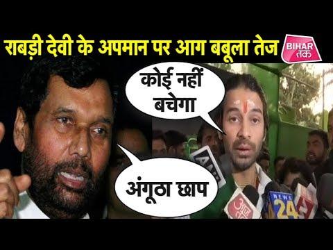 Bihar Top 5: Tej Pratap Yadav, CM Nitish,Prashant Kishor पर खुलासा, Sushil Modi का बयान | Bihar Tak