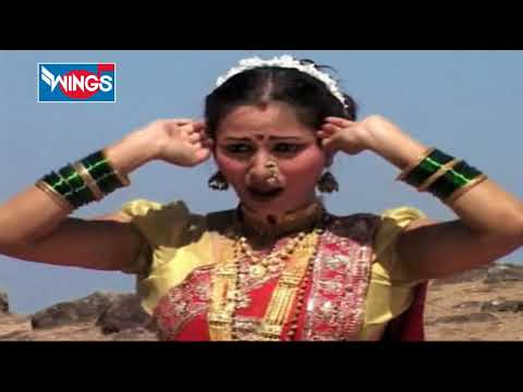 Pavali Kalubai Navsala - Kalubai Devi Songs - Marathi Bhakti Geet