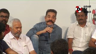 Kamal Haasan நடத்திய பஞ்சாயத்து | MAIAM GRAM PANCHAYAT 24/04/2018 | KAMAL HAASAN