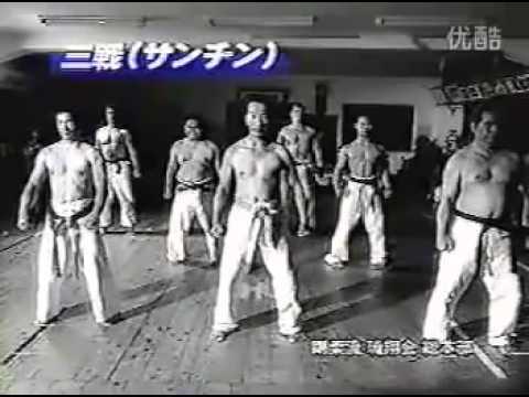 3 Major Schools of Okinawa Karate   Uechi ryu, Goju ryu, Shorin ryu Vol 1   YouTube