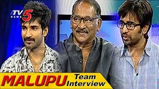 Malupu Team Sharing Success | Aadhi | Sathya Prabhas | Ravi Raja Pinisetty | TV5 News
