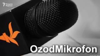 """OzodMikrofon: """"Мажбурий ижро бюроси аҳолига осмондан олиб қарз ёзмоқда"""""""