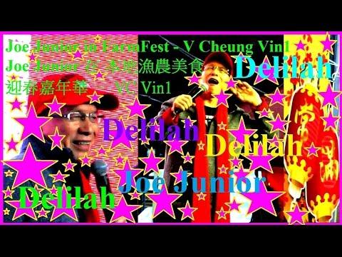 joe-junior-(曾演出-4個小生去旅行)-3/5-唱-delilah-(連歌詞with-lyrics)本地漁農美食迎春嘉年華-hong-kong-farmfest