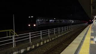 【FHD】北伊丹駅の留置線に入る207系回送列車