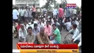 Bobbili Jute mill in Vizianagaram Declares Lockout ll Workers Protest - Mahaa Telugu News