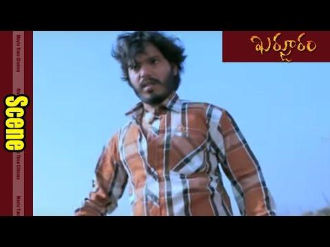 Raj Veerat Best Action Scene In Climax || Kharjooram Movie || Raj Veerat,Geetha Pallavi