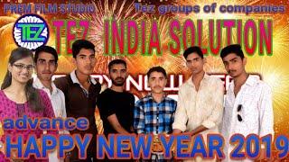 newyear yearmasti Happy new year 2019 advance tezgroup