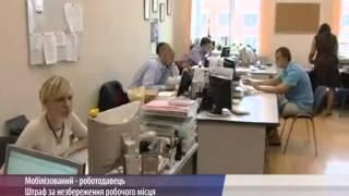 Андрій Сініцин: випуск новин на каналі 'Право TV' 8.07.15