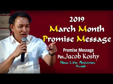 March Promise Message | Pastor Jacob Koshy | New Life Ministries | Tamil Christian Message