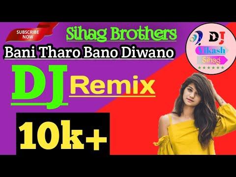 【DJ REMIX】Banni Tharo Banno Diwano Gadi Fortuner Layo   Rajasthani Tiktok Viral Song   Ak Music Mp3
