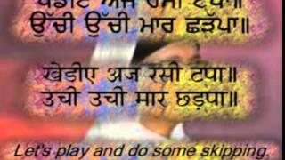 """""""Gend Geetay"""" (jacks) Children Song-Punjabi/Hindi Subtitles & Meanings"""