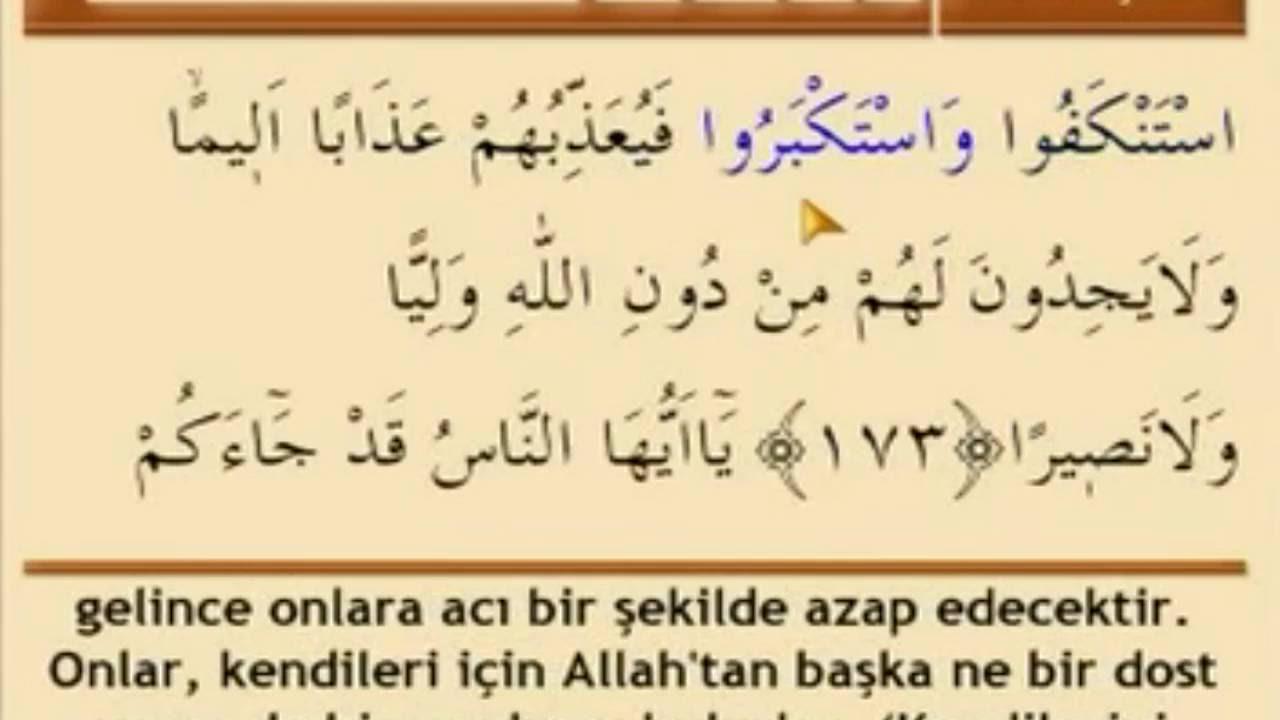 5.Cüz Kuran-ı Kerim Hatim - Maher al Muaiqly