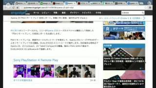 backspace.fm 公開収録 ゲスト増井俊之さん