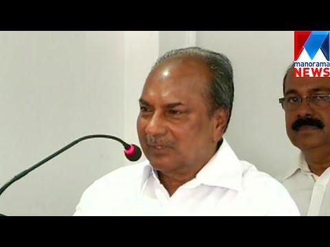 AK Antony  | Manorama News