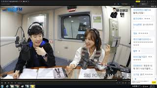 20181017 생녹방 [배성재의텐] 소녀시대 유리 - 프로듀스 1077 [10월 19일 방송분]