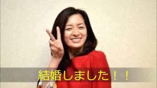 尾野真千子、結婚旦那は森博貴専務!ほっしゃん熱愛の噂.