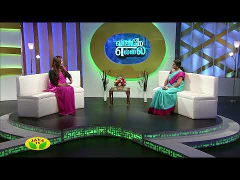 Vaanameh Ellai - Episode 11 On Sunday,08/04/2018