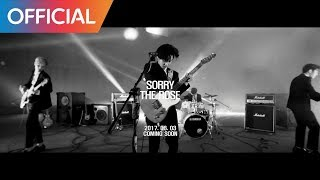 더 로즈 (THE ROSE) - Sorry (Teaser)