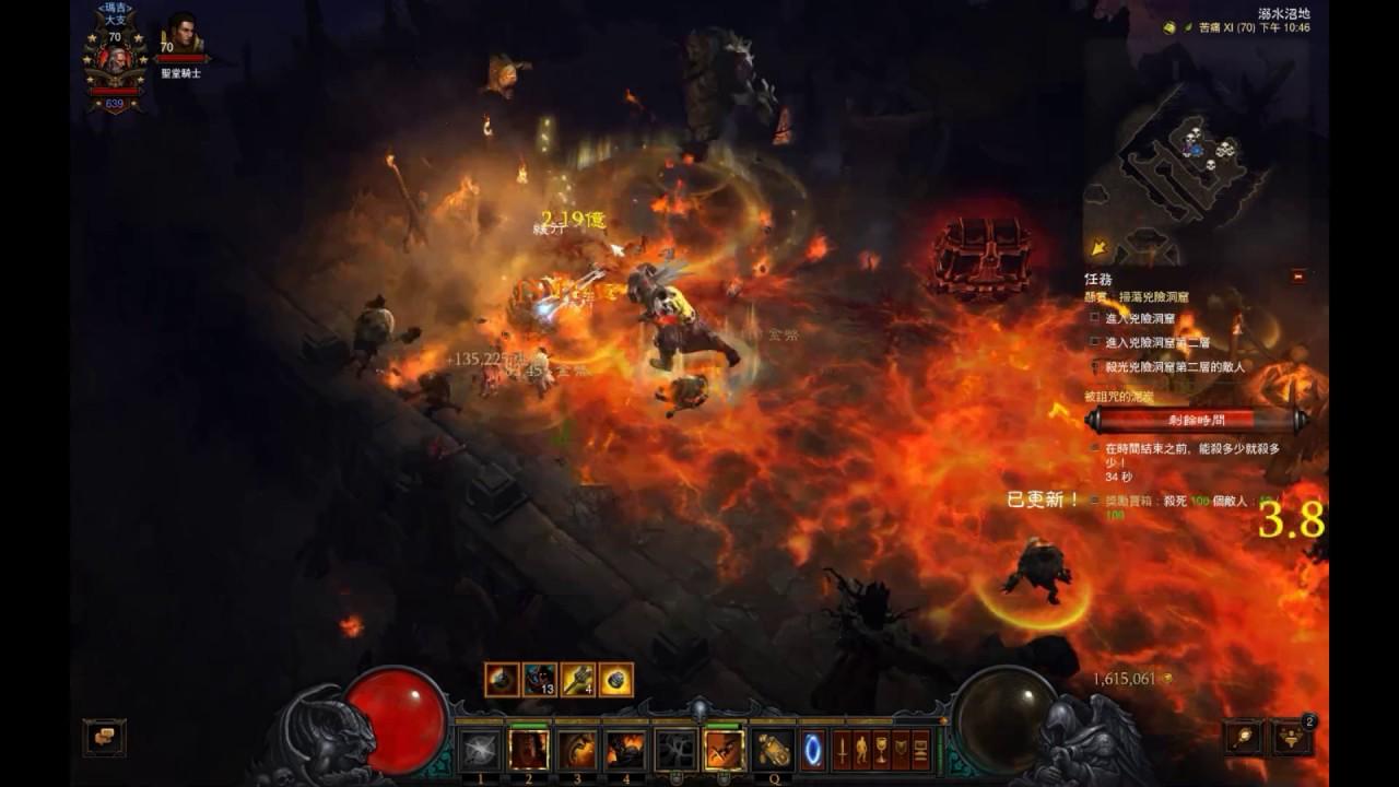 戰勛 貪得無厭 CONQUESTS AVARICE Diablo 3 ディアブロ 3 暗黑破壞神 3 - YouTube