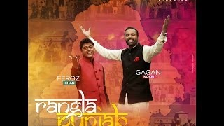 FULL VIDEO FEROZ KHAN & GAGAN KOKRI - RANGLA PUNJAB - DHARAM SEVA RECORDS