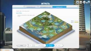 видео Строительство города: первые шаги