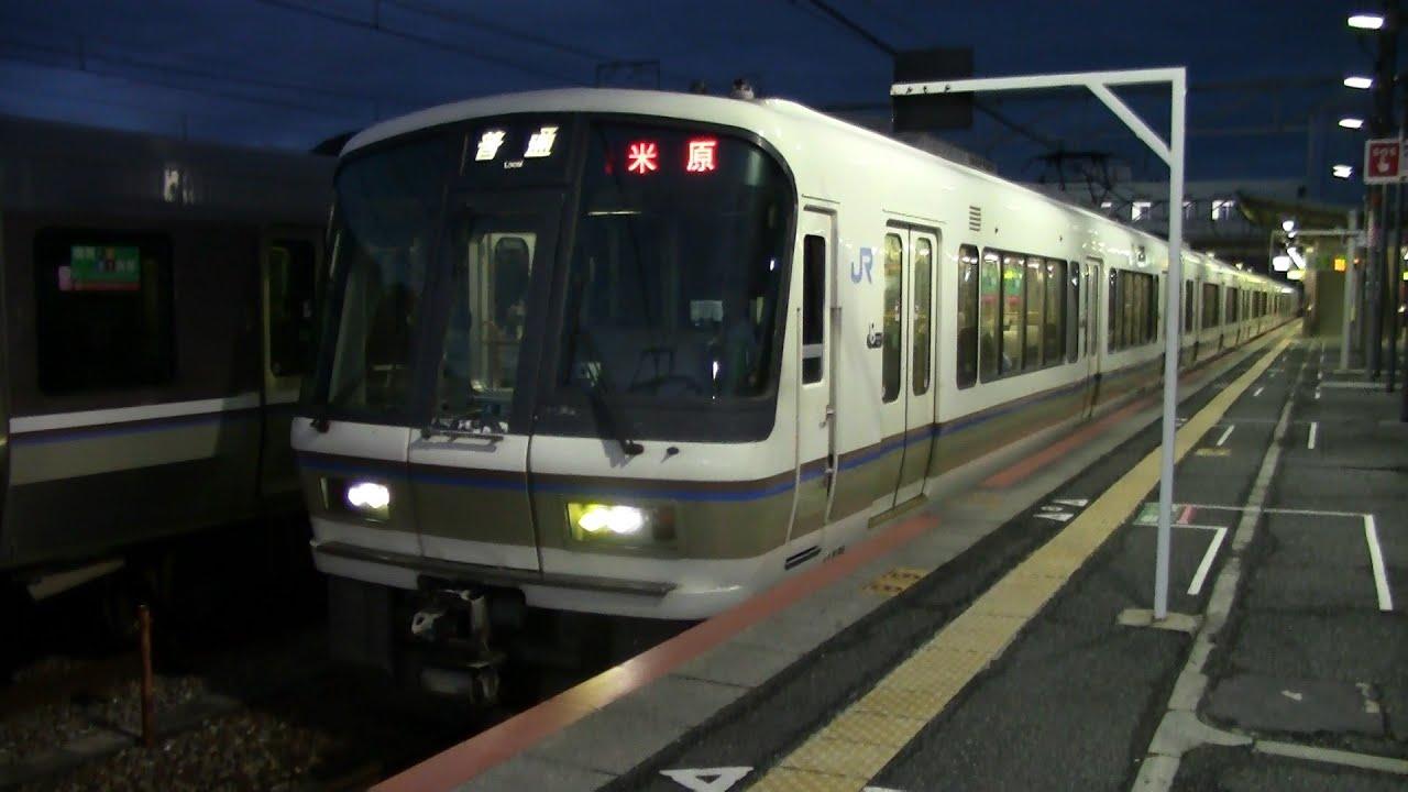 始発電車】JR西日本221系電車 ホシ...