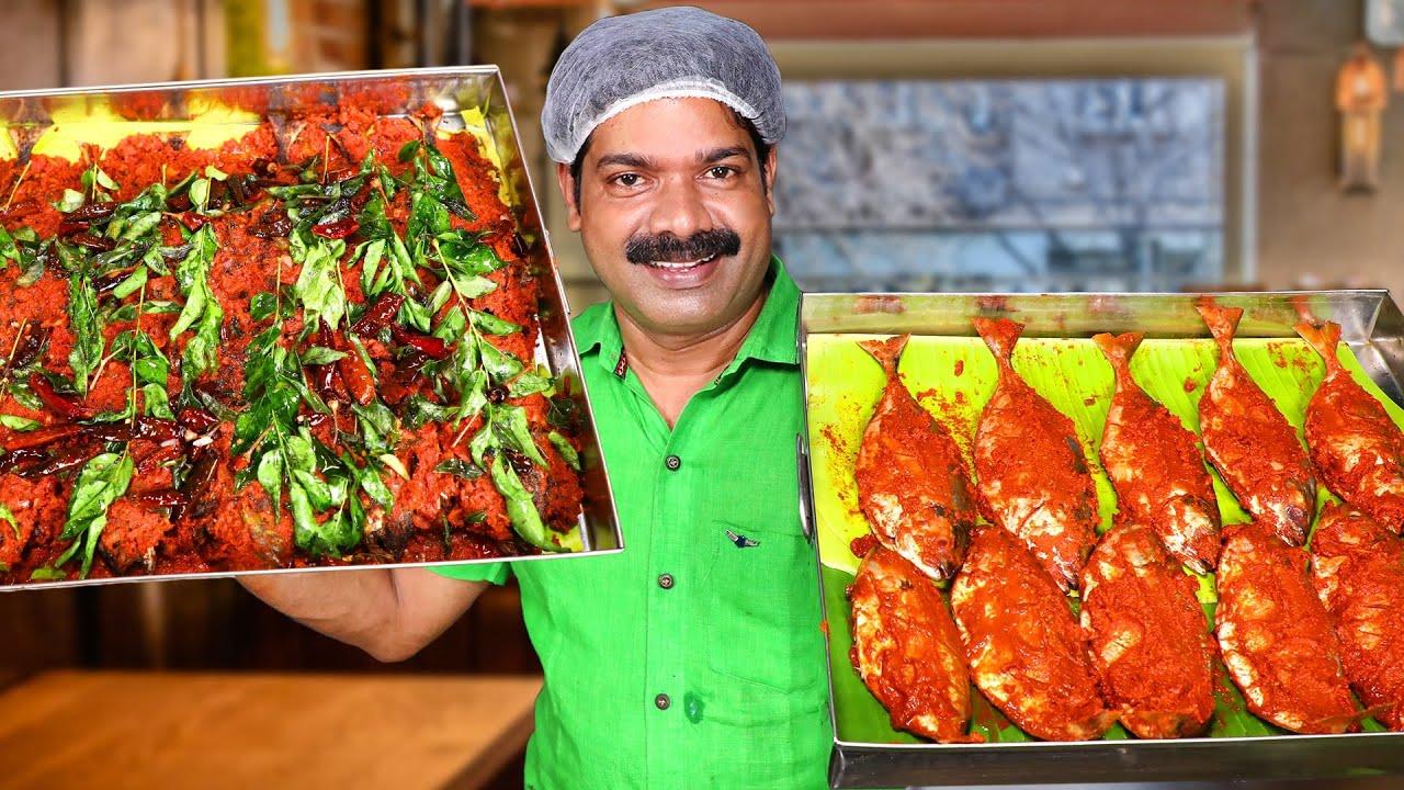 Download ഫിഷ് മസാല ഒരു പൊളി ഐറ്റം  | Kerala Style Fish Masala Recipe | Kishore Cooking