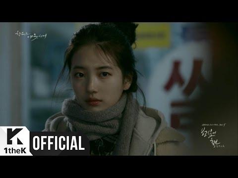 [MV] Hyolin(효린) _  I Miss You(보고싶어) (Uncontrollably Fond(함부로 애틋하게) OST Part.5)