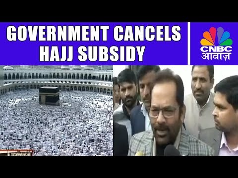 Awaaz Adda | Government Cancels Hajj Subsidy | Is the Move Progressive or Political? | CNBC Awaaz