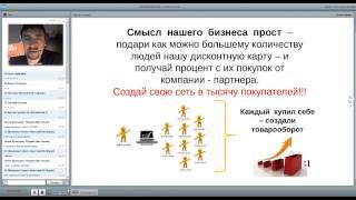 Роман Крафт Презентация онлайн бизнеса(, 2015-06-06T08:26:45.000Z)