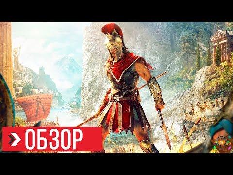 ОБЗОР Assassin's Creed Odyssey | ПРЕЖДЕ ЧЕМ КУПИТЬ