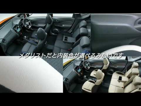 新型アクア Vs 新型ノートe-power!内装を比較した結果、質感が高いのは!試乗車 トヨタ 日産