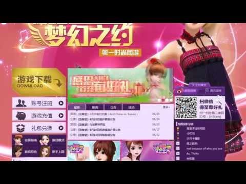 Гайд. Audition 2 china, регистрация на оф. сайте, by Shuniukas