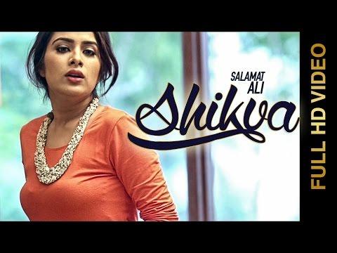 New Punjabi Songs 2015 | SHIKVA | SALAMAT ALI Feat.SARA GURPAL | Latest Punjab Songs 2015