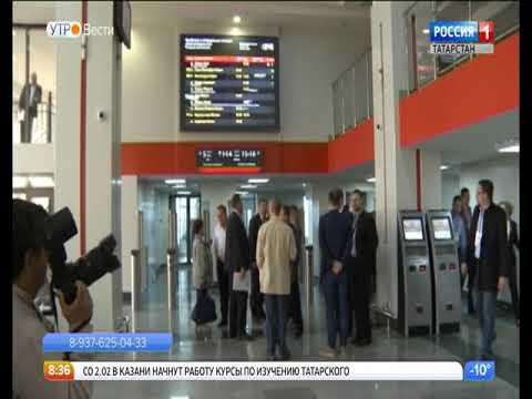 С 29 января изменится расписание пригородных поездов Казани