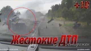 Самые ЖЕСТОКИЕ ДТП Смертельные аварии  на трассе  ЧАСТЬ 3 | Car Crash Compilation 2016