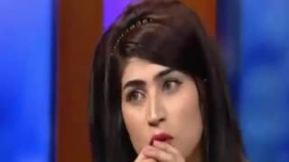 qandeel baloch in the late late show with ali saleem 2016