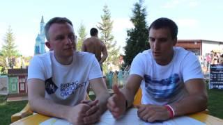 Бизнес Молодость Омск.БМ Fest . Бизнес обучение .