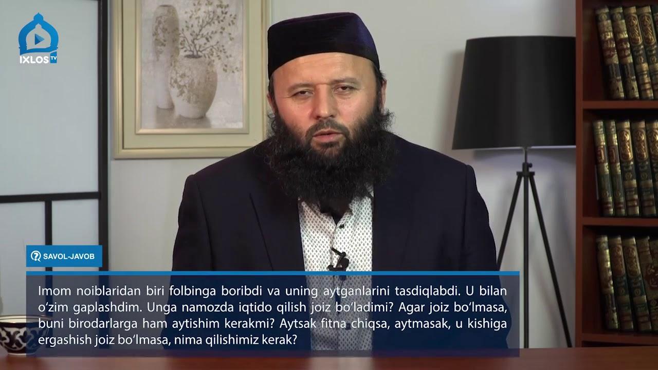 ШЕЙХ СОДИК САМАРКАНДИЙ МП3 СКАЧАТЬ БЕСПЛАТНО