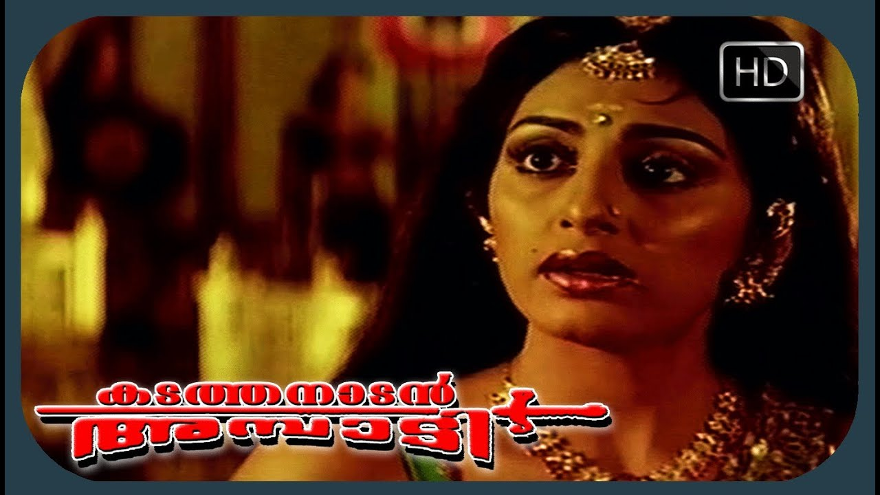 Kadathanadan Ambadi Malayalam movie scene Kadathanadan Ambadi I have the right to