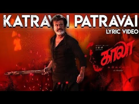 Kaala (Tamil) - Official Teaser lyrics | Rajinikanth | Pa Ranjith | Dhanush | Santhosh Narayanan