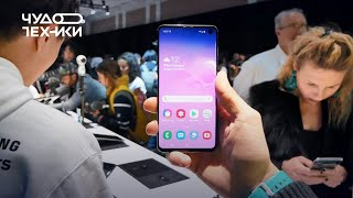 Быстрый обзор   Samsung Galaxy S10