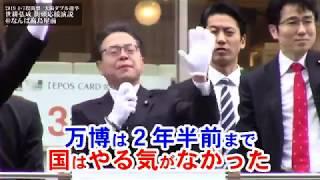 自民が第三党 維新が40議席 花谷と辰巳琢郎.