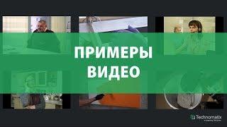 Использование видео в eLearning курсах