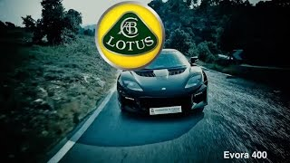 Lotus Evora 400 : Concept Bstore voiture de prestige