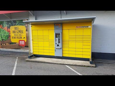 Как работает DHL Packstationen в Германии.